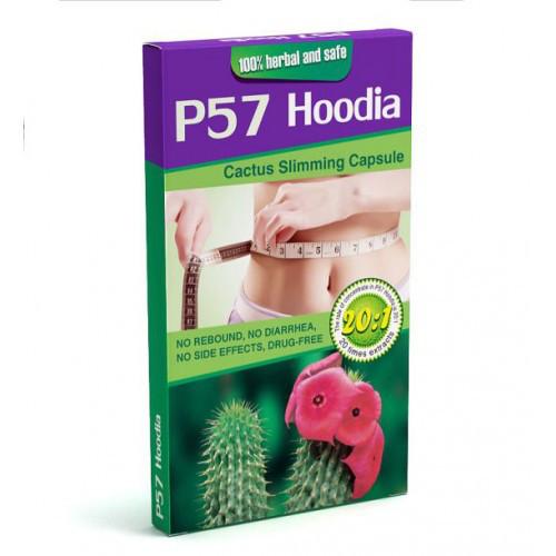 P57 Hoodia (П57 Худия) - капсулы для контроля калорий для похудения