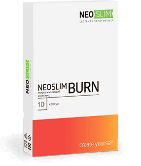 NeoSlim Burn (НеоСлим Барн) – капсулы для похудения
