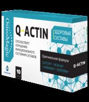 Q-Actin (Кью-Актин) – капсулы для здоровья суставов