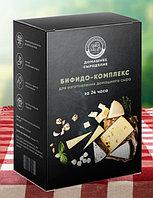 Бифидо-комплекс для изготовления сыра - домашняя сыроварня
