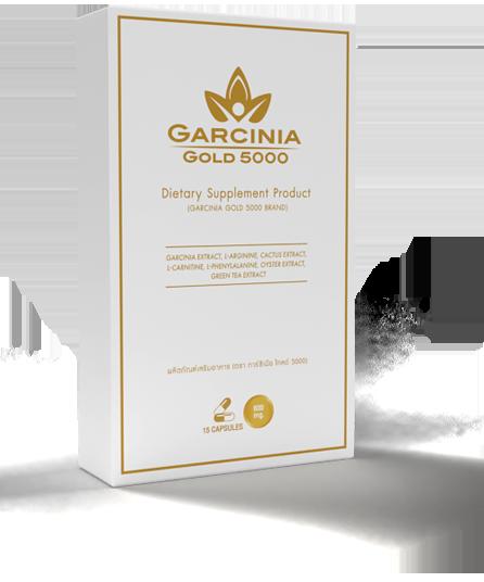 Garcinia Gold 5000 (Гарциния Голд 5000) - капсулы для похудения