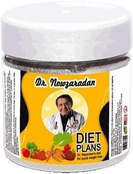 Nowzaradan (Новзарадан) - капсулы для похудения