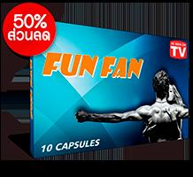 FunFan (ФанФэн) - капсулы для потенции