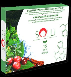 Solli (Солли) - капсулы для похудения