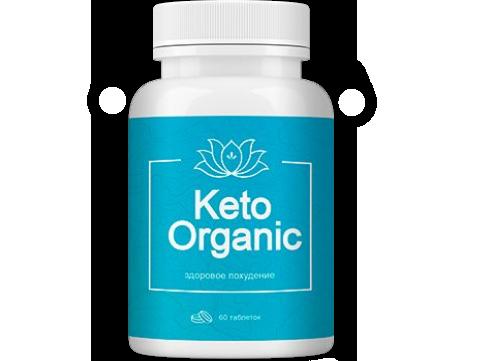 Keto Organic (Кето Органик) - капсулы для похудения