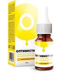 Оптивистин - капли для людей с расстройствами зрительного аппарата
