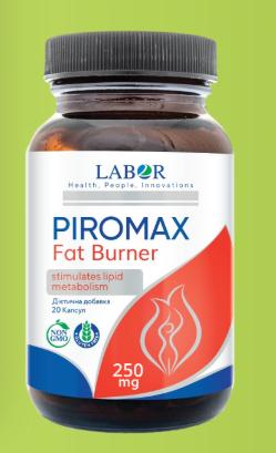 Piromax Fat Burner (Пиромакс Фэт Бьорнер) - капсулы для улучшения метаболизма и похудения