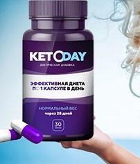 Ketoday (Кетодэй) - капсулы для похудения