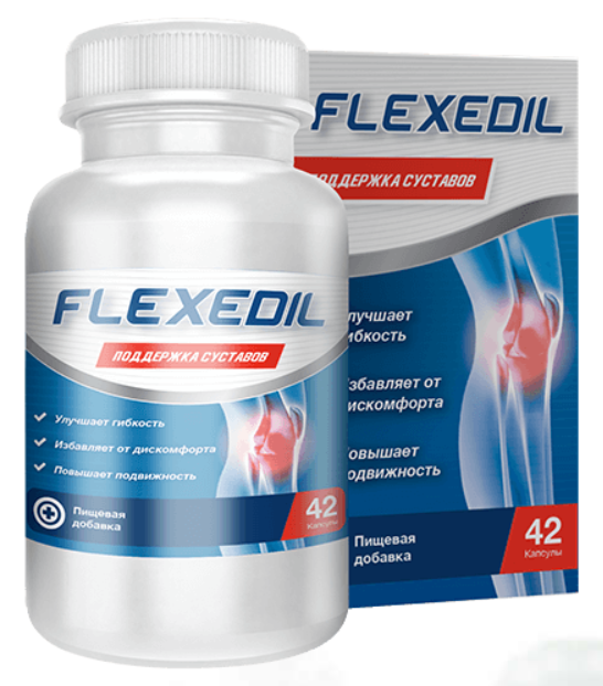 Flexedil (Флекседил) - капсулы для суставов