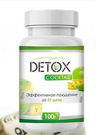 Detox Cocktail (Детокс Коктэйл) – для похудения