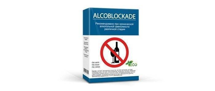 Alcoblockade (Алкоблокад) - капсулы от алкоголизма