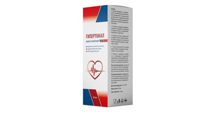 Гипертонал – от заболеваний сердца