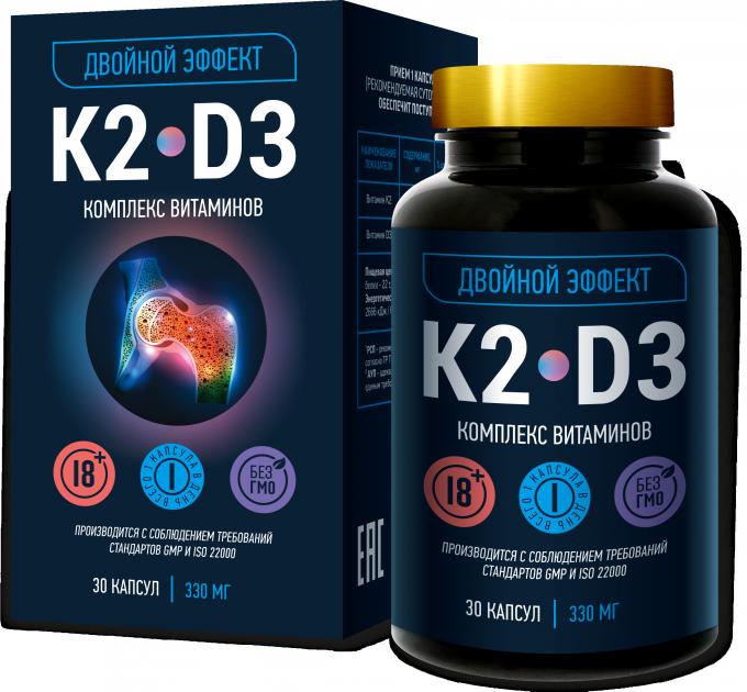 K2 D3 (К2 Д3) - капсулы для суставов