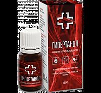 Гипертанол - капли от гипертонии