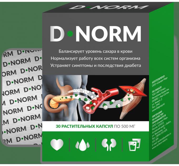 D-Norm (Д-Норм) - капсулы от диабета
