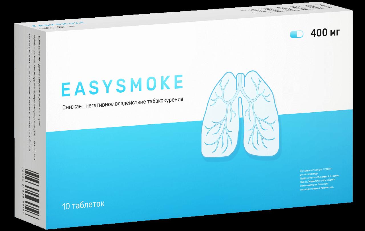 Easysmoke (Изисмок) - таблетки от курения