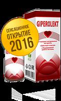 Giperolekt (Гиперолект) - капли от гипертонии
