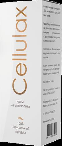 Cellulax (Целлюлакс) - средство от целлюлита и растяжек