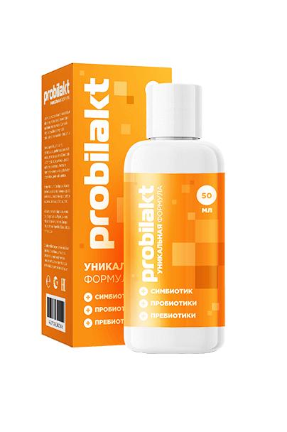 Probilakt (Пробилакт) - капли для повышения иммунитета