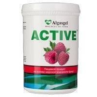 Active (Актив) - капсулы для бодрости и повышения активности организма