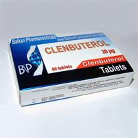 Clenbuterol (Кленбутерол) - капсулы для похудения