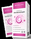 Boteline (Ботелайн) - сыворотка для омоложения