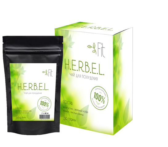 Herbel Fit (Хербел Фит) чай для похудения