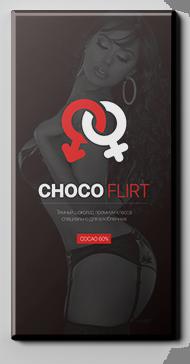 ChocoFlirt (ШокоФлирт) - возбуждающий шоколад