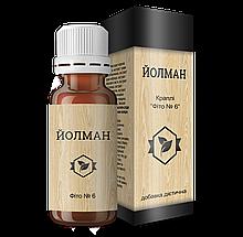Йолман №6 - капли для снижения холестерина