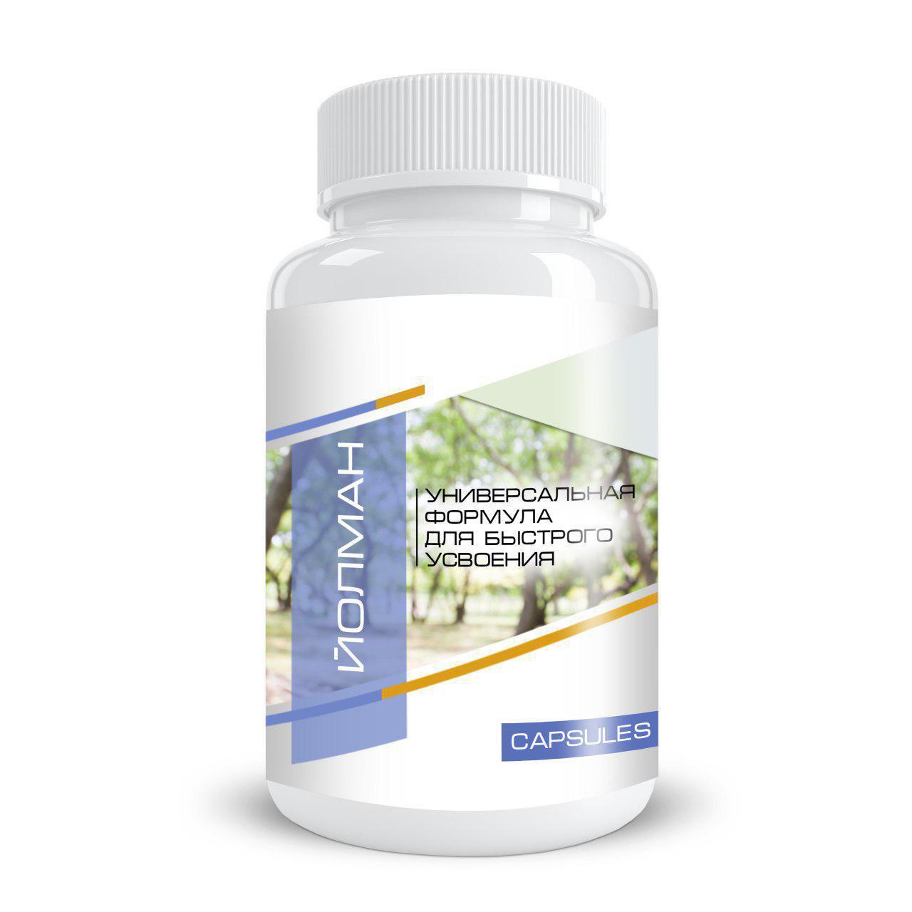 Йолман №12 - капсулы для здорового сна