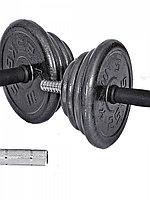 Гантели 25 кг 2 шт по 12,5 кг 058-47
