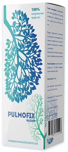 Pulmofix (Пульмофикс) - средство от заболеваний дыхательных путей