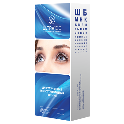 Ultra 100 (Ультра 100) - концентрат для зрения