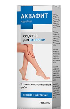 Аквафит – ванночки от грибка