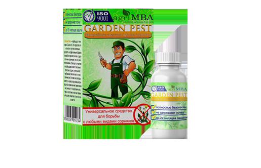 Гарден Пест - новый биогербецид для растений