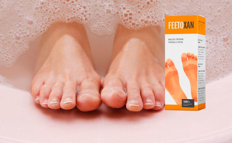 Feetoxan (фитоксан) - масло от грибка