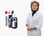 Траулокс – сироп для суставов, фото 3