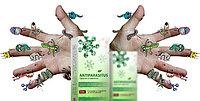 Antiparasitus (Антипаразитус) - средство от папиллом и бородавок