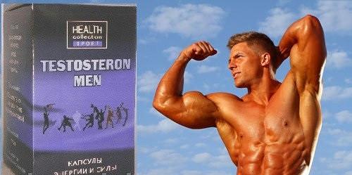 Testosteron Men (Тестостерон Мэн) - капсулы энергии и силы