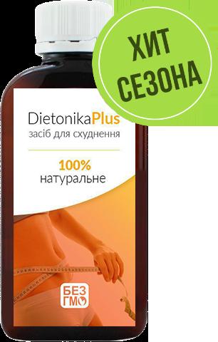 Dietonika Plus (Диетоника Плас)- капли для похудения