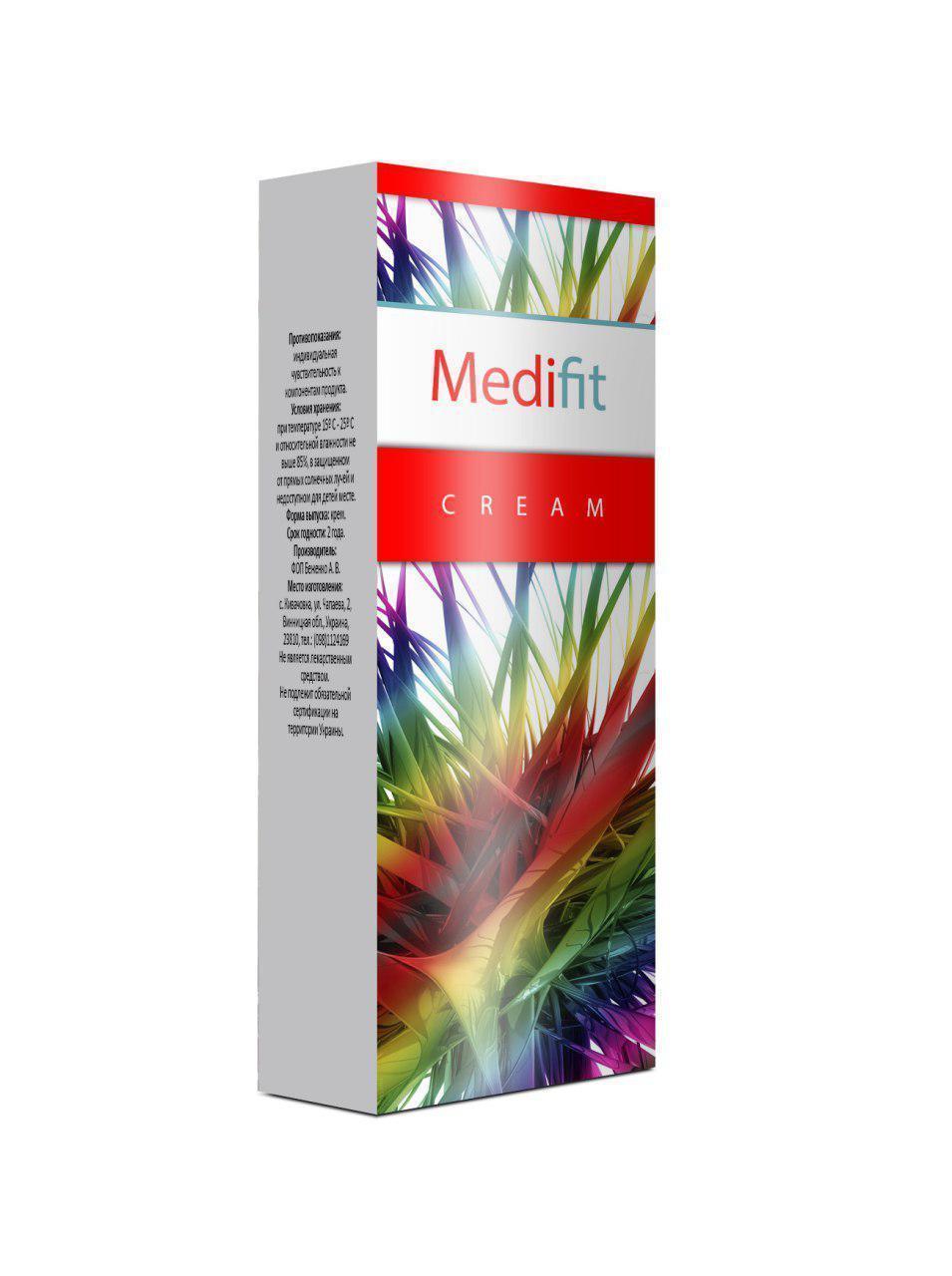 Medifit (Медифит) - средство от грибка ногтей