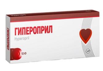 Гипероприл - капсулы от гипертонии
