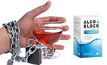 Alco Block nano (алко блок нано) - средство от алкогольной зависимости, фото 3