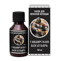 Сибирский богатырь - капли для мужской потенции