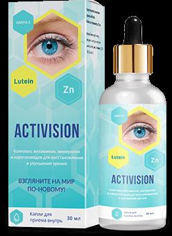 Activision (Активизон) - комплекс для восстановления зрения
