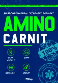 Amino Carnit (Амино картин) - средство для похудения