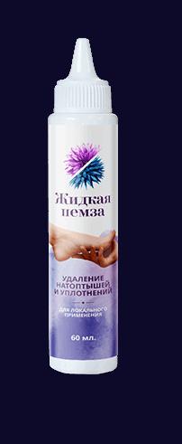 Жидкая пемза - средство для ног