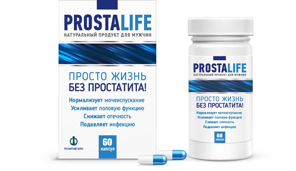 ProstaLife (ПростаЛайф) - капсулы от простатита