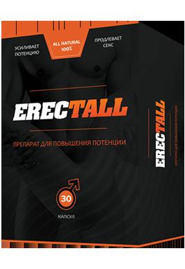 Erectall (Эректолл) - капсулы для потенции