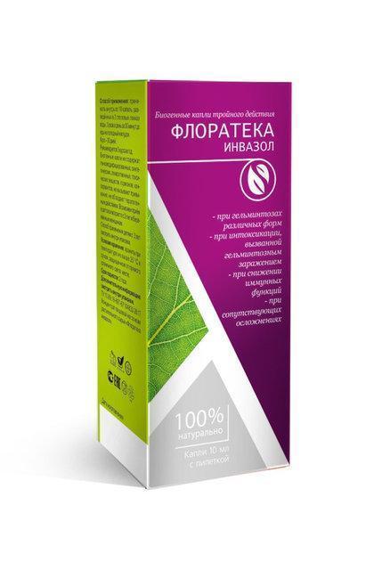 Флоратека Инвазол - натуральное средство от паразитов